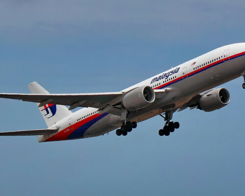One Year Later: The Disappearance of Malaysia Airlines Flight 370 thumbnail